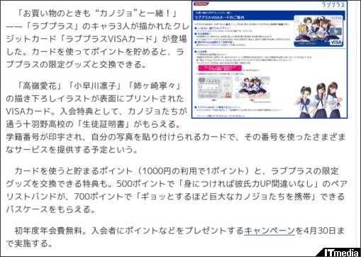 http://www.itmedia.co.jp/news/articles/1102/04/news037.html