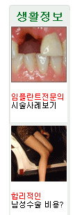 http://www.newdaily.co.kr/html/article/2010/04/20/ART45385.html