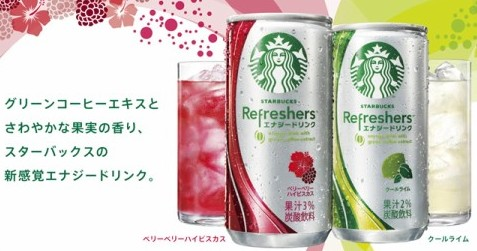 http://www.starbucks.co.jp/starbucksrefreshers/