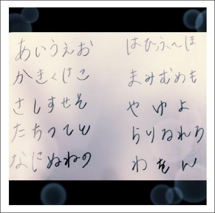 http://ameblo.jp/kobushi-factory/entry-12079818507.html