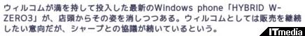 http://plusd.itmedia.co.jp/mobile/articles/1004/09/news085.html