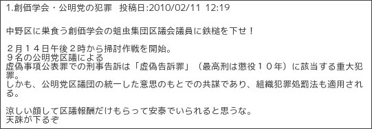 http://shukenkaifuku.board.coocan.jp/?m=listthread&t_id=3680
