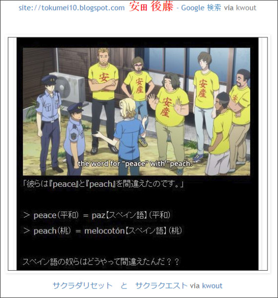 http://tokumei10.blogspot.com/2017/08/84-nhk.html