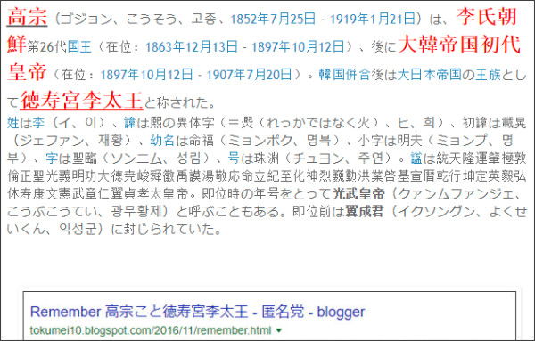 http://tokumei10.blogspot.com/2017/09/confirmation.html