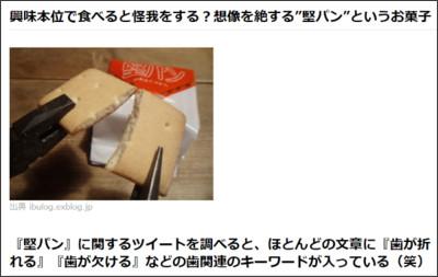 https://matome.naver.jp/odai/2136996124383597001
