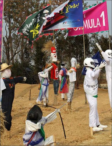 http://motorsport.nextgen-auto.com/gallery/pictures/2010/f1/gp-yeongam-21oct/025wri.jpg?PHPSESSID=969b1002fc9637da5c38840be8b60057