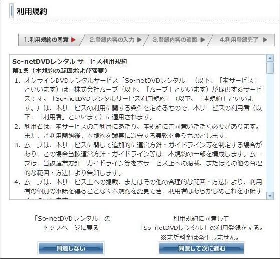 http://kissho.xii.jp/1/src/1jyou68509.jpg
