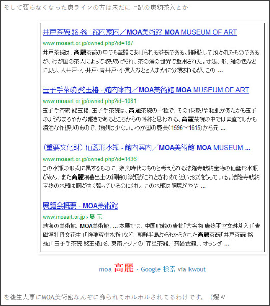 http://tokumei10.blogspot.com/2012/12/blog-post_15.html