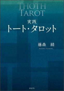 http://comingbook.honzuki.jp/index.php?detail=9784906828180