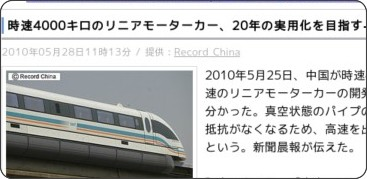 http://news.livedoor.com/article/detail/4795052/