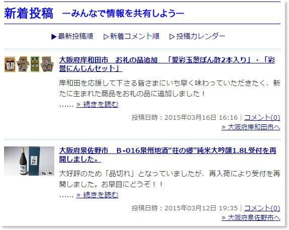 http://f-tax.jp/photo/uptodate