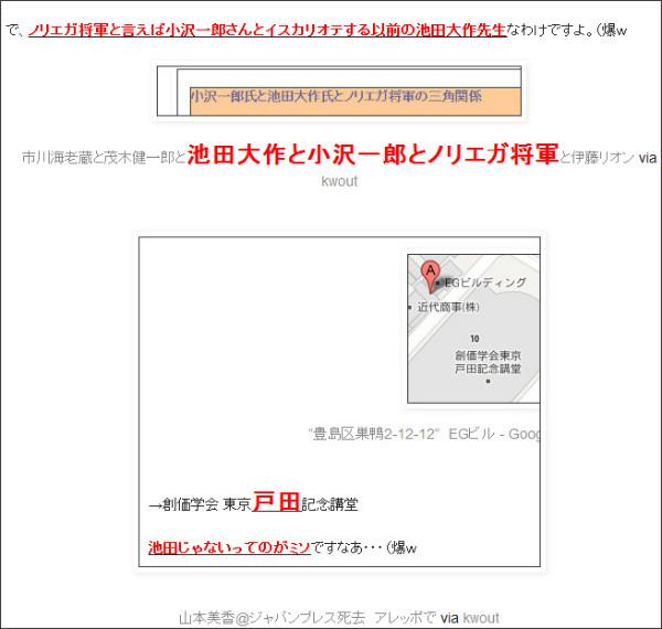 http://tokumei10.blogspot.com/2012/08/blog-post_5556.html#more