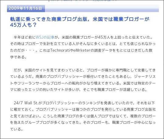 http://zen.seesaa.net/article/132984432.html
