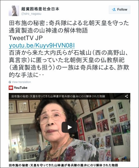 https://twitter.com/siro_nagasu/status/599817967426088960