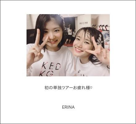 http://ameblo.jp/morningmusume-9ki/entry-12301548412.html