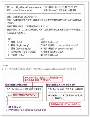 http://www.rikkyo.ac.jp/ecs/