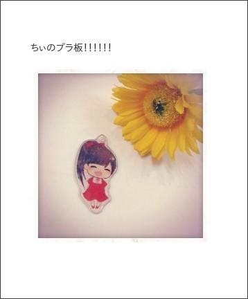 http://ameblo.jp/countrygirls/entry-12074635522.html