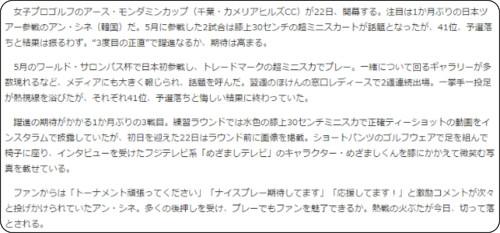 https://the-ans.jp/news/5407/