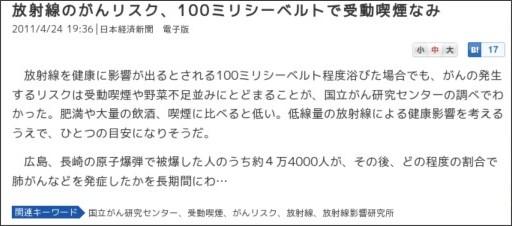 http://www.nikkei.com/news/headline/article/g=96958A9C93819595E0E1E2E2EB8DE0E6E2E6E0E2E3E386989FE2E2E2
