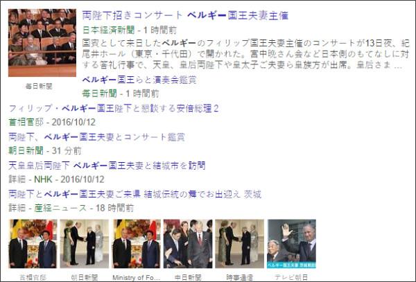 https://www.google.co.jp/search?hl=ja&gl=jp&tbm=nws&authuser=0&q=berugi-+&oq=berugi-+&gs_l=news-cc.3..43j43i53.2123.4410.0.4867.8.4.0.4.0.0.143.513.0j4.4.0...0.0...1ac.1.WtK2mH37Wn4#hl=ja&gl=jp&authuser=0&tbm=nws&q=%E3%83%99%E3%83%AB%E3%82%AE%E3%83%BC
