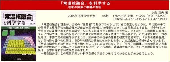 http://www.kohgakusha.co.jp/books/detail/978-4-7775-1153-2