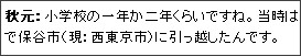 http://www.musicman-net.com/relay/86.html