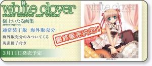 http://va.koubaibu.jp/user_data/wc.php
