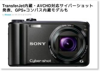 http://japanese.engadget.com/2010/01/06/transferjet-avchd-gps/