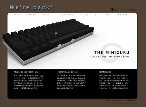 http://www.guru-board.com/japanese/home_jp