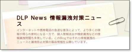 http://blog.livedoor.jp/antitheft/
