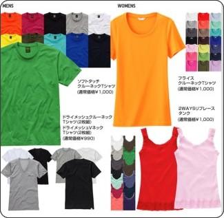http://store.uniqlo.com/jp/support/iteminfo/shoplist/0424shopinfo.html