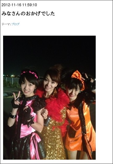 http://ameblo.jp/kei-yasuda/entry-11405623064.html