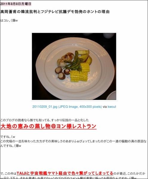 http://tokumei10.blogspot.com/2011/08/blog-post_6269.html
