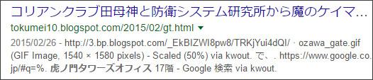 https://www.google.co.jp/#q=site:%2F%2Ftokumei10.blogspot.com+%E8%99%8E%E3%83%8E%E9%96%80%E3%82%BF%E3%83%AF%E3%83%BC%E3%82%BA%E3%82%AA%E3%83%95%E3%82%A3%E3%82%B9