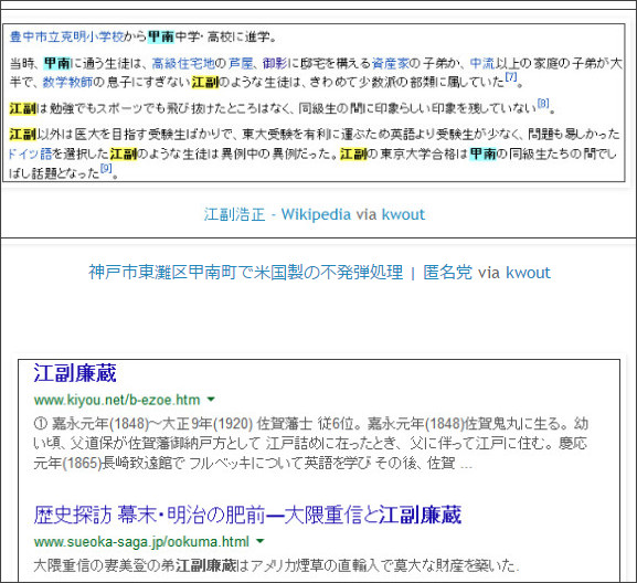 http://tokumei10.blogspot.com/2014/10/blog-post_1.html