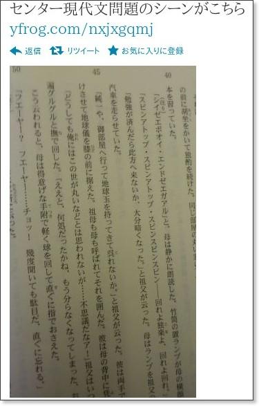 http://twitter.com/0204yu_tan/status/292508120545128448