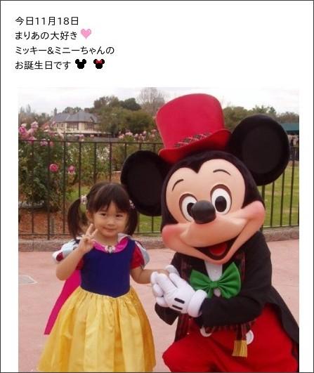 http://ameblo.jp/mm-12ki/entry-12097098367.html
