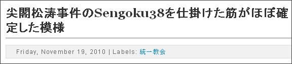 http://tokumei10.blogspot.com/2010/11/sengoku38_19.html