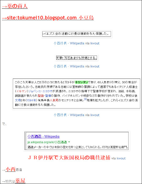 http://tokumei10.blogspot.com/2013/07/2377.html