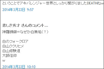 http://riodebonodori.blogspot.jp/2014/03/blog-post_22.html