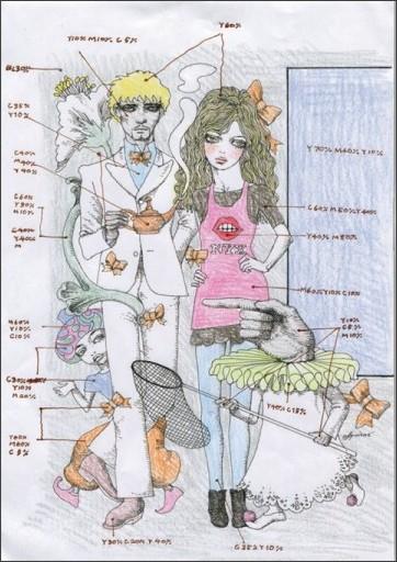http://posterharis.com/02015/2_Aquirax/img/uno_genga.png