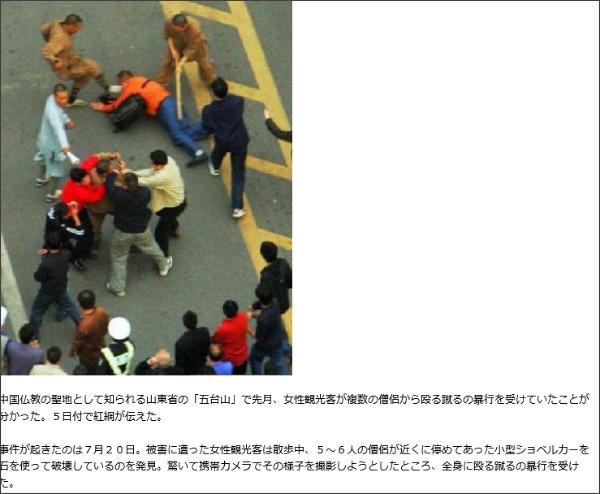 http://www.xinhua.jp/socioeconomy/photonews/356048/