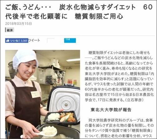 https://www.agrinews.co.jp/p43551.html