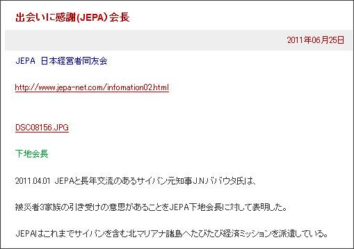http://taiji.blog.players.tv/