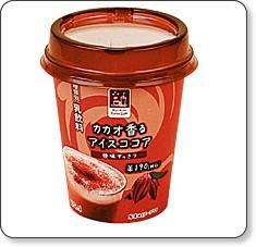 feh bor rou sha 【食べ物】スゴくいいコク!!ファミリーマートの「カカオ香るアイスココア」を飲んでみました!