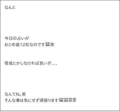 http://ameblo.jp/tsubaki-factory/entry-12105355451.html