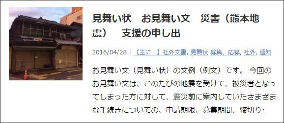https://bunsho.jun-style.com/
