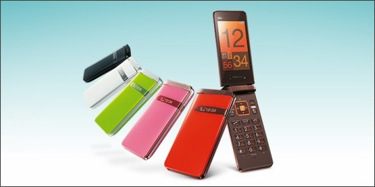 http://www.au.kddi.com/mobile/product/featurephone/kyy06/