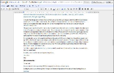 https://docs.google.com/document/d/1m8kpqZFWuv0fyWFNtlTfOVlsJM2EBIcruJS-Lb5AHBM/edit?hl=ja&authkey=CI-Jozs#