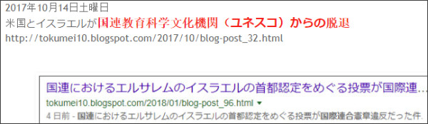 http://tokumei10.blogspot.com/2018/01/blog-post_33.html